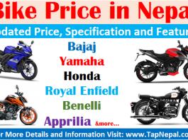 Fz 250 Price In Nepal Archives Tapnepal