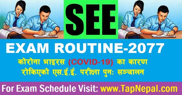 [Updated] SEE Exam Routine 2077 Reschedule of SLC Examination