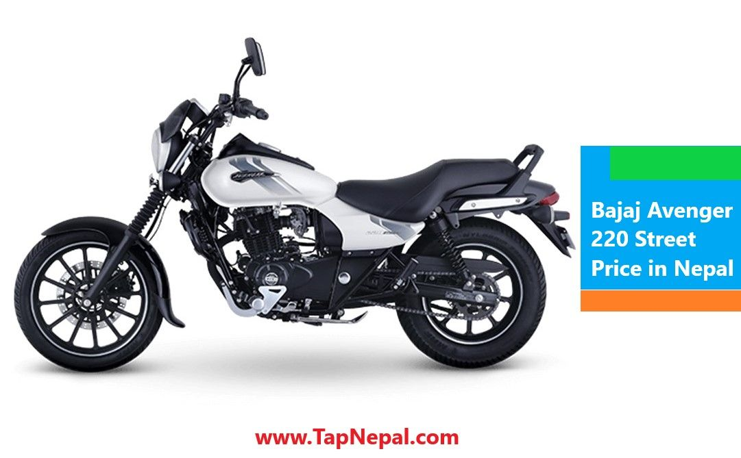 Bajaj Avenger 220 Street Price in Nepal with Bike Specifications and Features