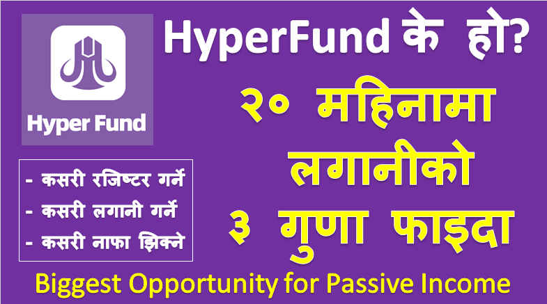 How to Register HyperFund from Nepal, Invest and Deposit for HyperFund Membership Package